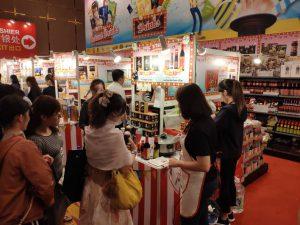 Lee Kum Kee @ Popular Bookfest